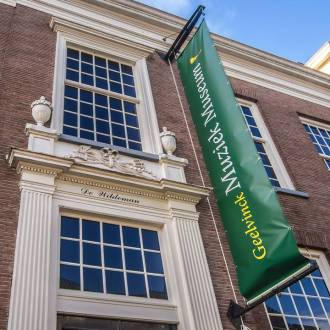 Muziek Museum Zutphen
