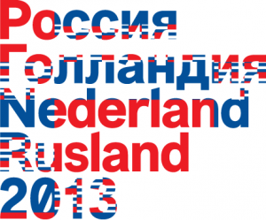 logo-nlrf2013