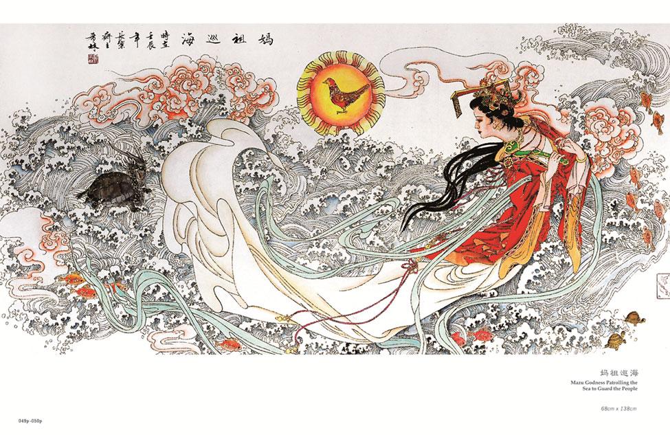 Zheng Xilin – De hand van de meester